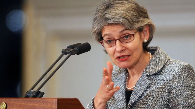 Image result for Irina Bokova