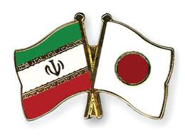 Flags of Iran and Japan