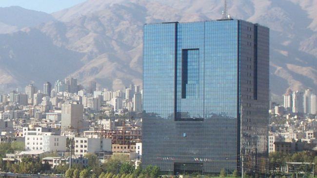 A view of the Central Bank of Iran (file photo)