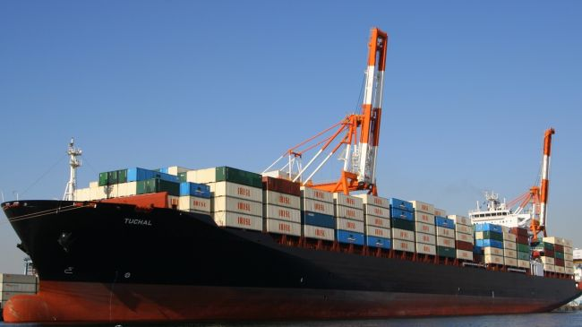 An Iranian cargo ship (file photo)