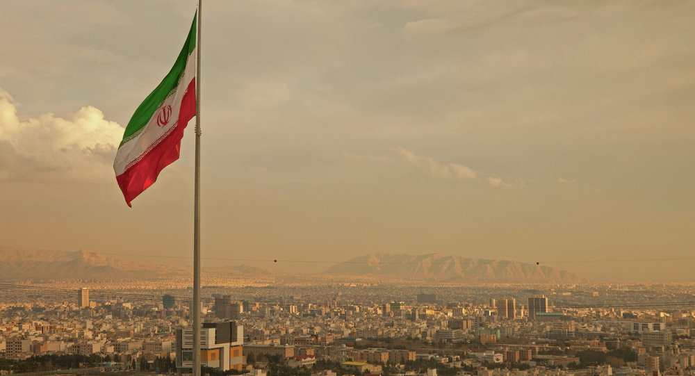 file photo shows Iran flag.