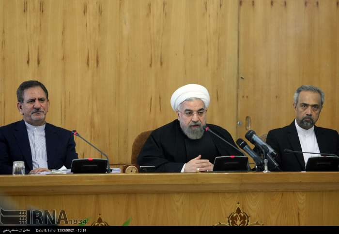 Rouhani cabinet meeting
