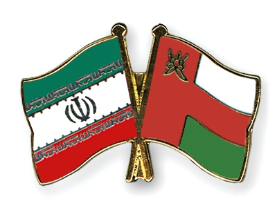 Flags of Iran & Oman