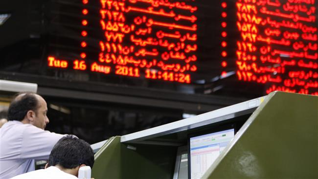 File photo of Tehran Stock Exchange.