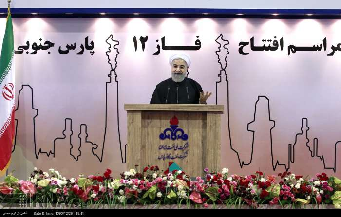 The Iranian president Hassan Rouhani said Government of Hope and Prudence works for prosperity of the nation thanks to resolve, faith and sacrifice of the great nation.