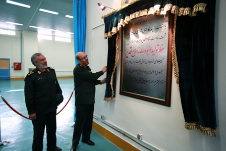 Iran's Defense Minister Brigadier General Hossein Dehghan inaugurates  mass production line of long-range anti-ship cruise missiles in Tehran on March 14, 2015.