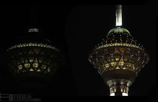 milad tower earth hour
