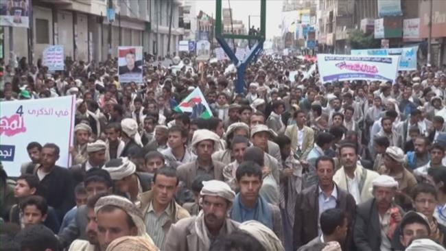 "Yemeni people mark the fourth anniversary of ""Friday of Dignity,"" when former regime forces killed 50 people back in 2011."