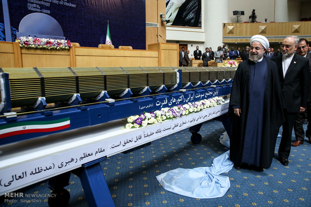 Iran marks National Nuclear Technology Day  (2)
