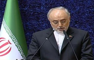 salehi national nuclear day