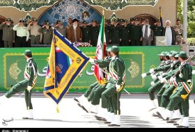 SL at Imam Hossein Military Academy