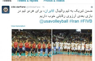 Iran_us-volleyball