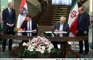 Iran, Austria sign four cooperation documents
