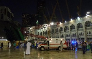 Mecca crane collapse