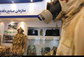 14th int'l exhibition of police equipment, security and safety (IPAS) in Tehran