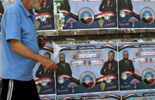 Egypt Parliamentary Election