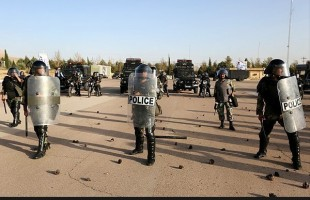 Iranian police conduct security exercise