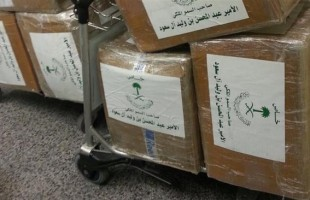 cartons of narcotics seized from a Saudi prince