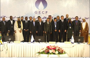 GECF extraordinary ministerial meeting in Tehran