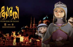 Princess of Rome animation