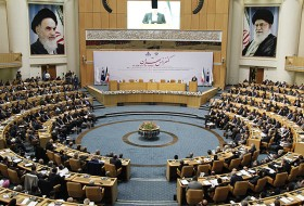 Tehran oil contracts conference