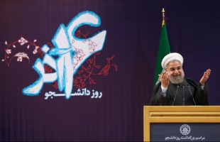 President Rouhani marks national student day