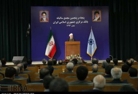 Pres. Rouhani attends 55th meeting of CBI