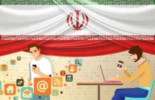 The state of digital In Iran