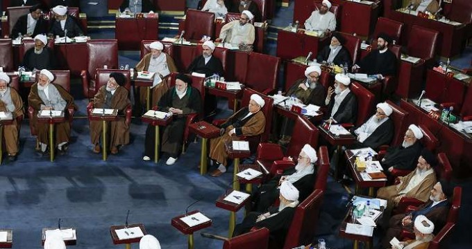 Assembly of Experts current term holds last session
