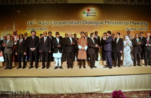 Iran FM attends 14th Asia Cooperation Dialogue