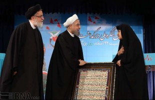 Rouhani attends congress of Martyr's Day Commemoration