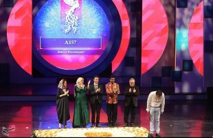 34th Fajr international Film Festival wraps up