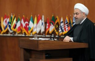 Rouhani addresses 2nd Int'l Seminar on Environment, Religion and Culture in Tehran