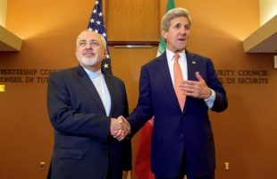 Zarif, Kerry hold closed-door meeting in New York