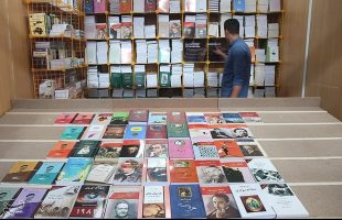 29th edition of Tehran International Book Fair