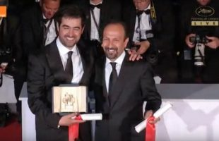Asghar Farhadi, Shahab Hosseini awarded at Cannes Film Festival