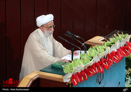 Ayatollah Jannati elected as chairman of Assembly of Experts