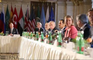 ISSG meets in Vienna with participation of 20 States, organizations