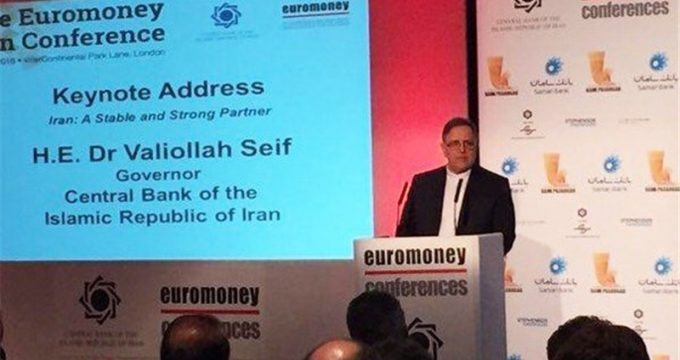 Seif at Euromoney Iran Conference