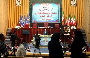 Zarif addressed the gathering of MP-elects from all factions