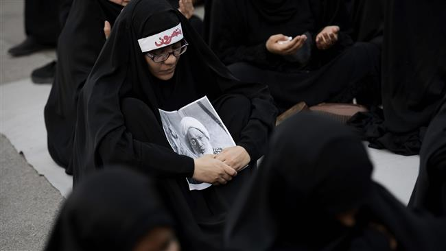 إBahrainis protests against the revocation of the ...