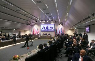 169th OPEC Meeting kicks off in Vienna