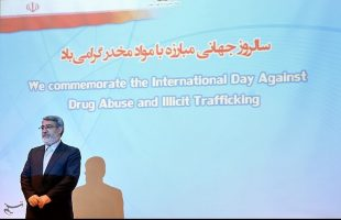 Iran Holds Ceremony to Mark International Day against Drug Abuse