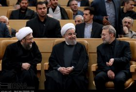 National Congress of Judiciary Week in Tehran