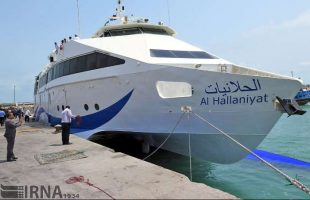 Qeshm receives first passenger cruise from Oman's Khasab