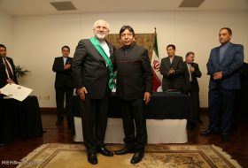 Bolivia's highest state medal granted to Zarif (3)