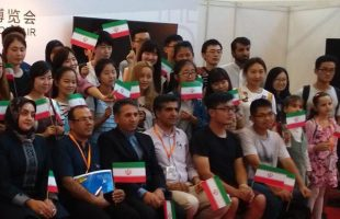 Chinese book fair holds Iran Day