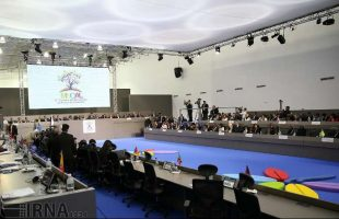 17th-nam-summit-closes-in-venezuela