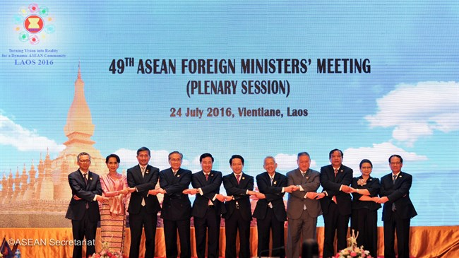 The Association of Southeast Asian Nations (ASEAN) approved Iran's request to accede to the Treaty of Amity and Cooperation in Southeast Asia (TAC) during the 49th meeting of its foreign ministers in Laos.