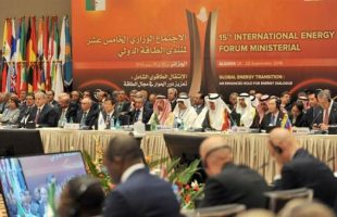 ief-ministerial-meeting-in-algeria